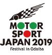 MOTOR SPORT JAPAN FESTIVAL 2019