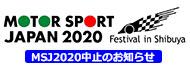 モータースポーツジャパン